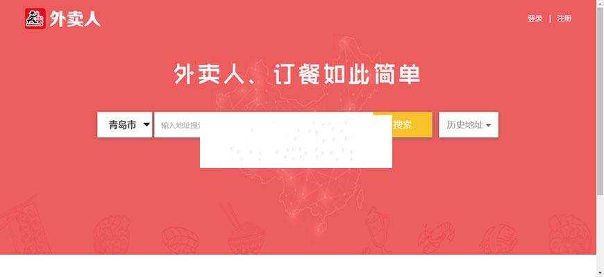 [亲测]【深海易支付】第三方第四方深海易支付V8.0系统平台源码[全解密]插图(1)