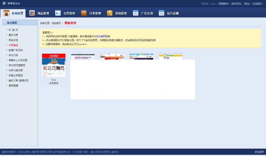 [亲测]【服务器压力测试】压力测试平台 ddos[在线平台]插图(1)