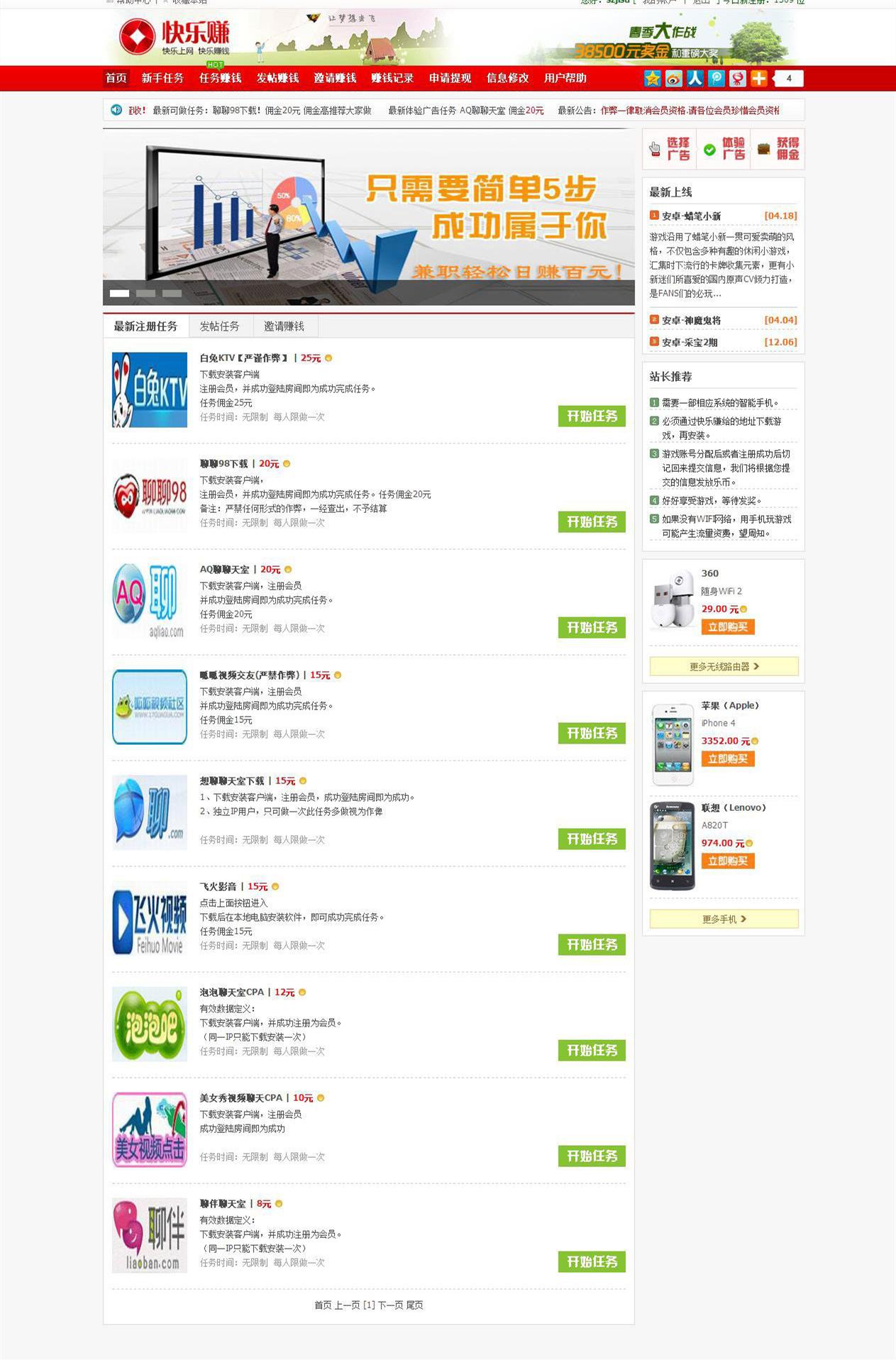 【仿小程序导航】高仿微信小程序应用商店商城导航站系统源码[PHPCMS]插图(1)
