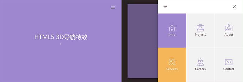 [亲测]大富SSC 3.0 二开(个人中心、首页 UI)完美运营 + 视频教程【接单版】插图(1)