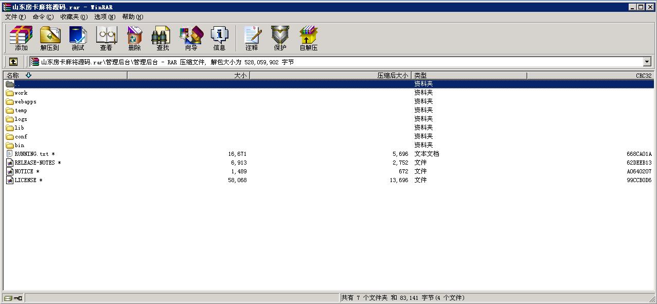 智信分销拼团拍卖商城V3.18.2旗舰版微信小程序前后端源码开源版插图