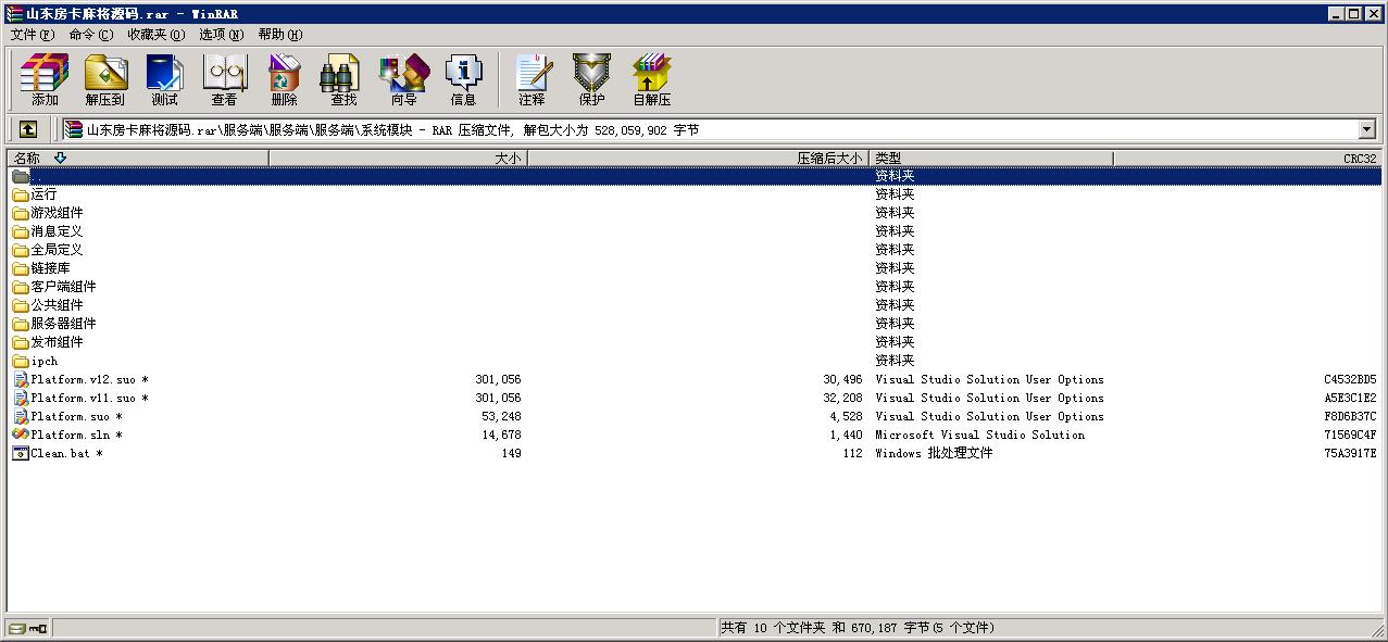 智信分销拼团拍卖商城V3.18.2旗舰版微信小程序前后端源码开源版插图(1)