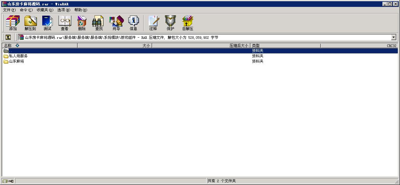智信分销拼团拍卖商城V3.18.2旗舰版微信小程序前后端源码开源版插图(2)