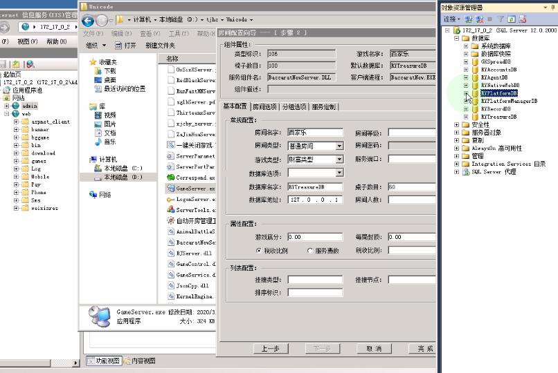 [亲测]企业软件应用着陆页模板插图(3)