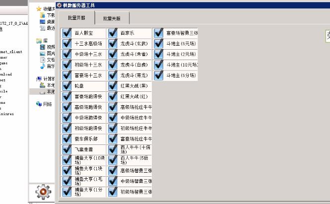 [亲测]企业软件应用着陆页模板插图(2)