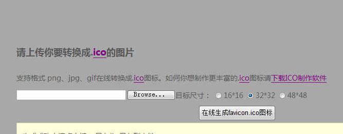 [亲测]【域名防红】新版TX域名网址防红系统源码[全解密]插图