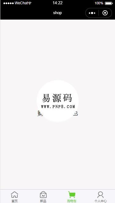 【拼多多跑分系统源码】PDD通道渠道出码 支付安全稳定[带超详细搭建教程]插图(6)