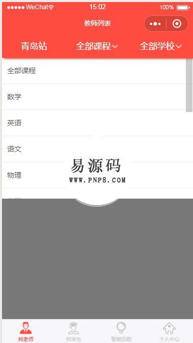 [亲测]wordpress Ripro 全站黄(颜色)美化「不对外」插图(4)