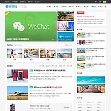 <i></i>WordPress响应式自媒体资讯主题下载 主题巴巴爱前端