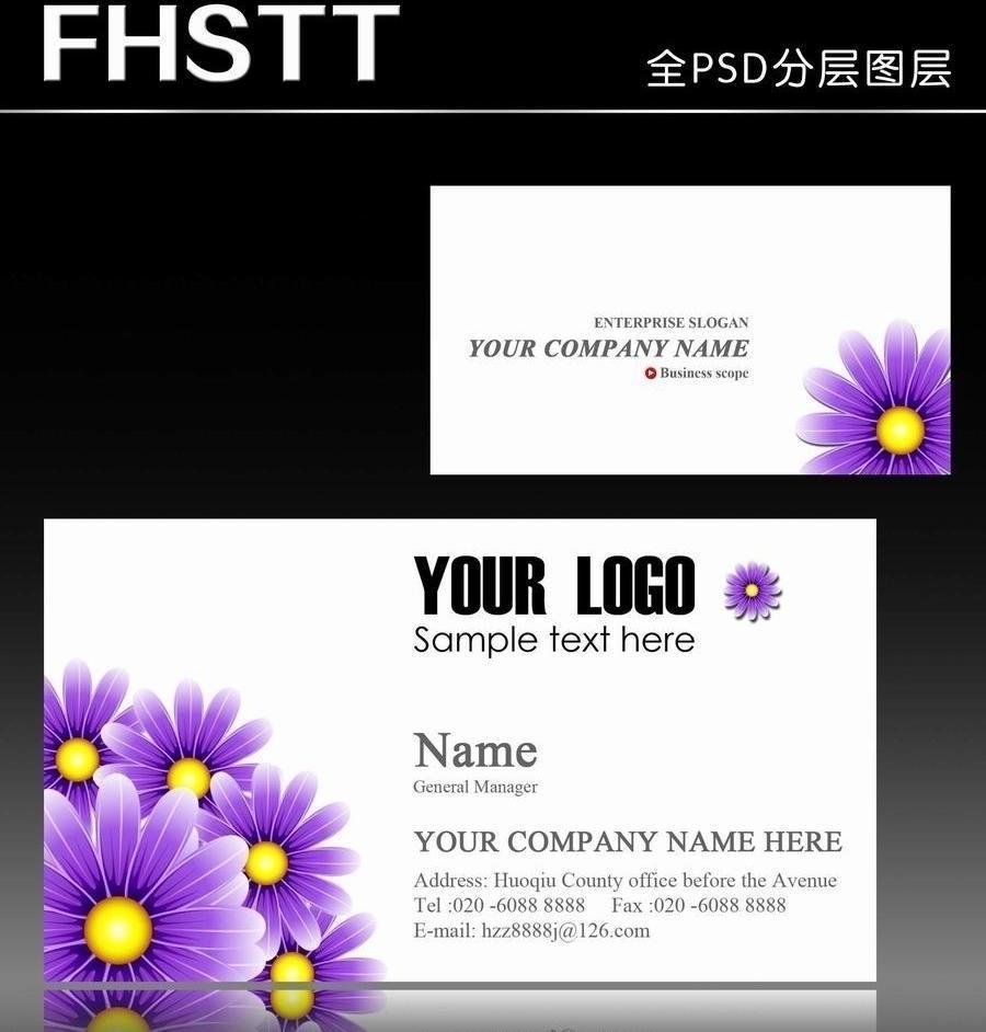 菊花花卉卡片