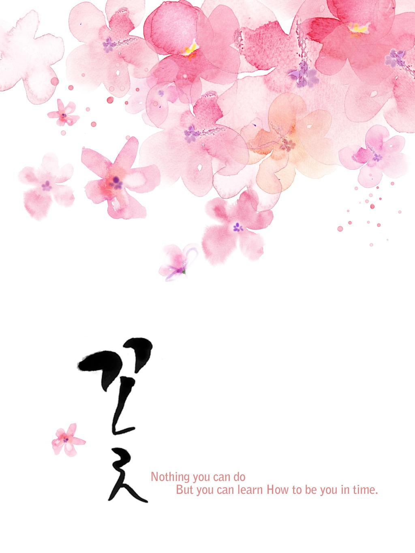 樱花水彩卡片