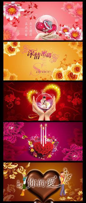 婚纱卡片宣传单