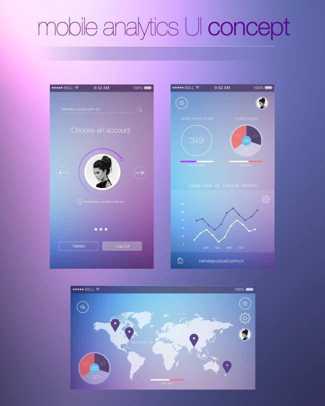 紫色手机ui界面
