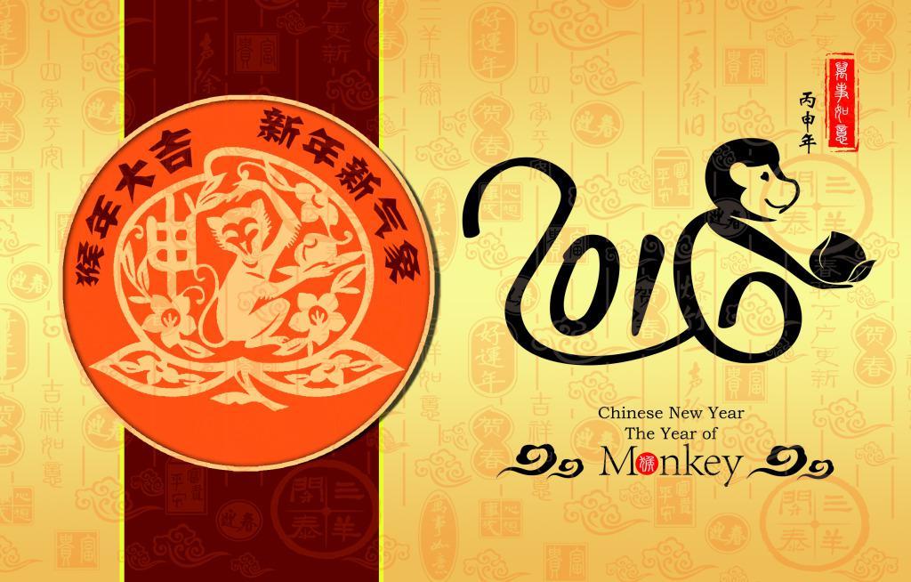 2016猴年创意海报贺卡