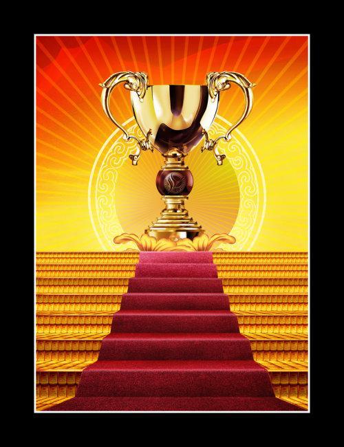 金砖台阶奖杯