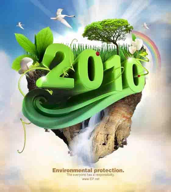 2010绿色公益广告