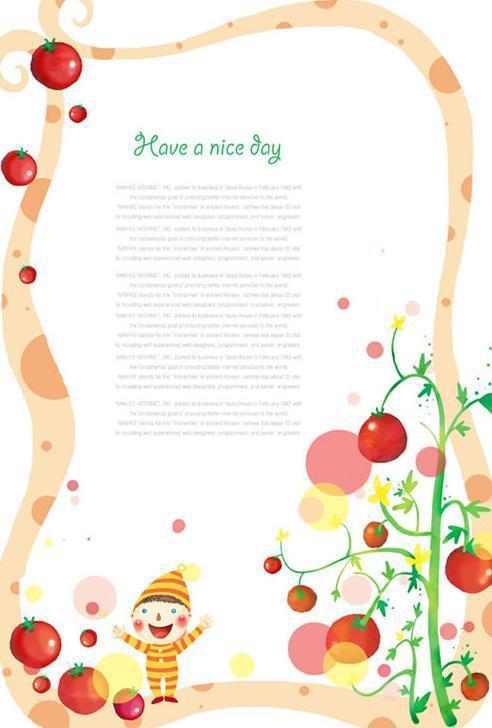 卡通番茄藤蔓相框