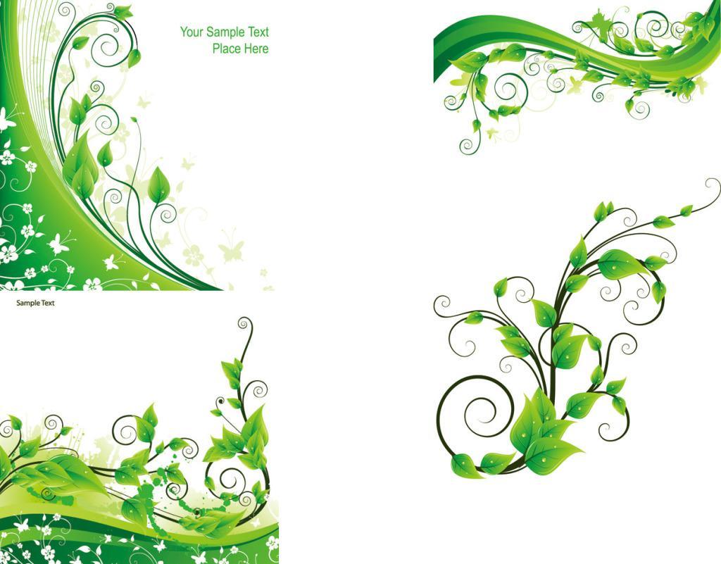 绿色植物素材