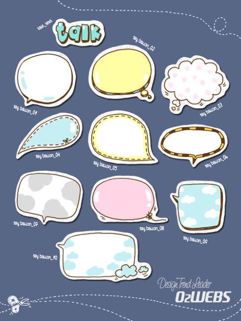 10种可爱对话框