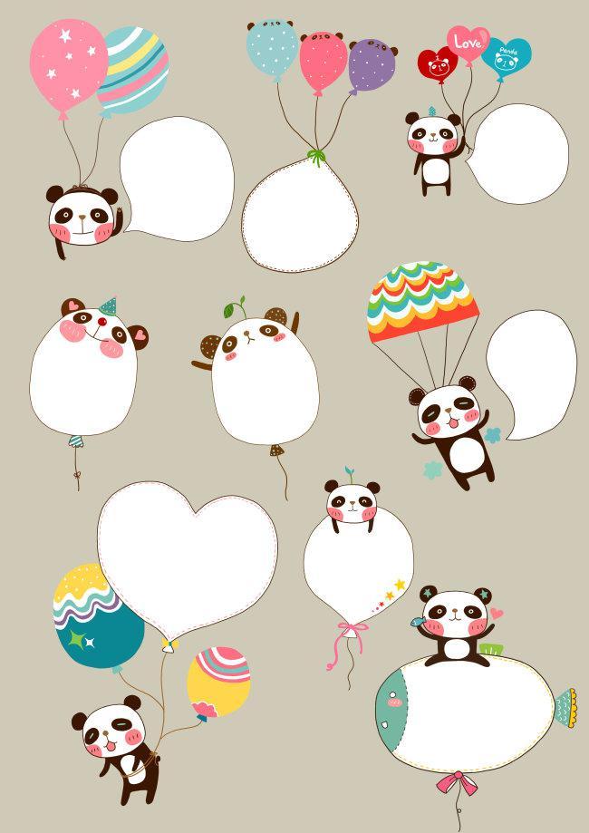 可爱熊猫对话框