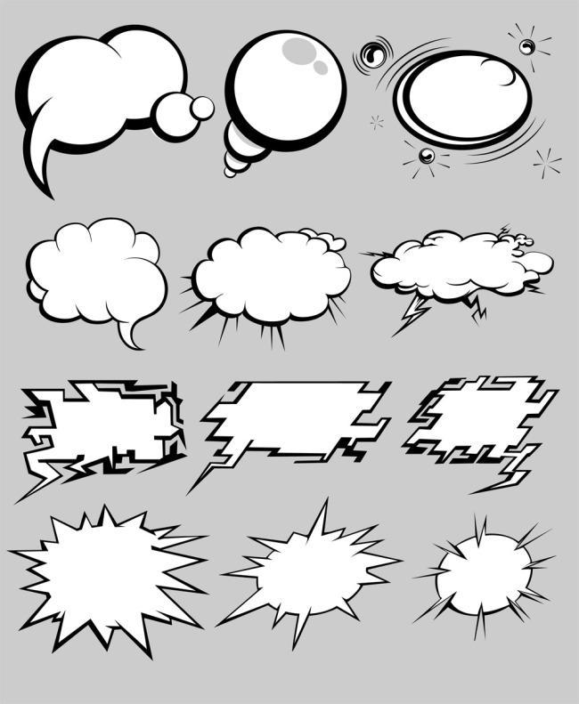 爆炸对话框