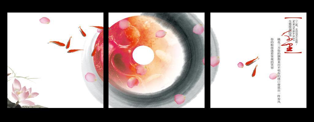 中国风客厅装饰画图片