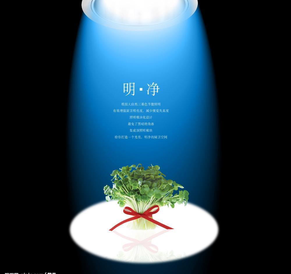 照明灯创意广告设计