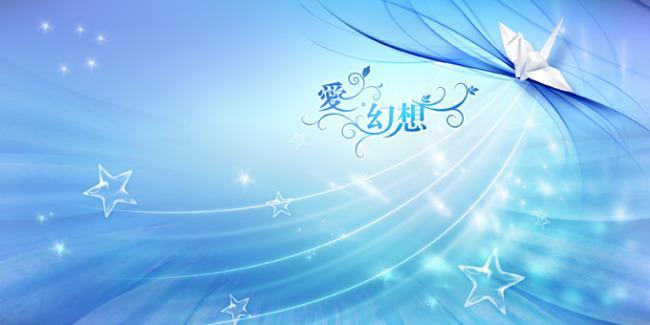 蓝色薄纱渐变背景素材