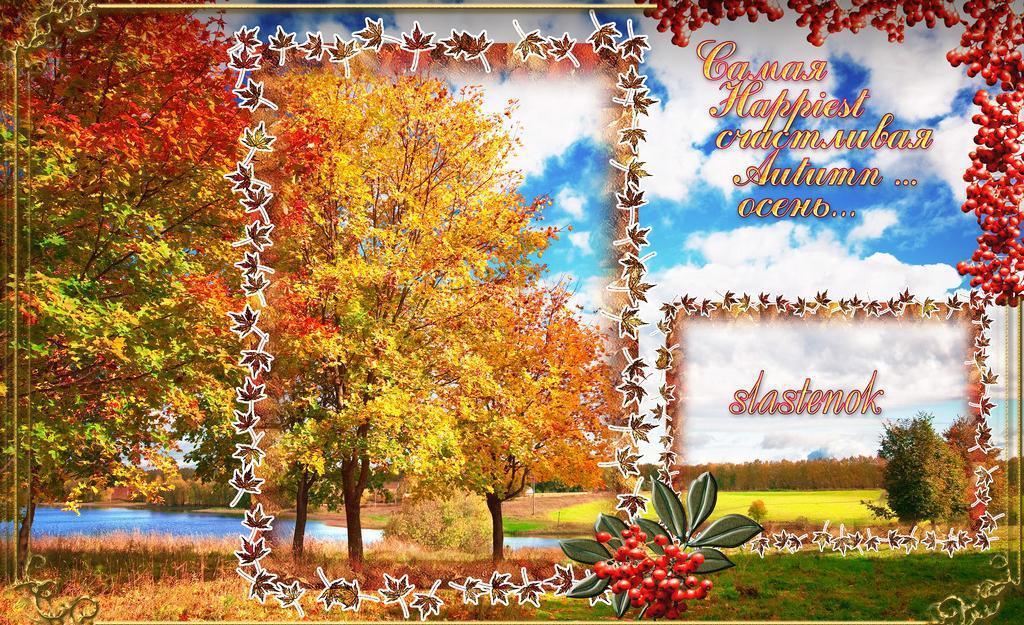 枫树相框模板图片